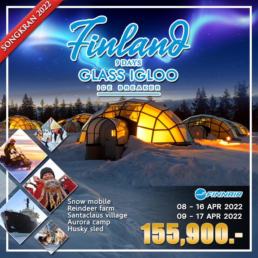 โปรแกรม ฟินแลนด์-สโนวโมบิล 9 วัน 7 คืน (AY)
