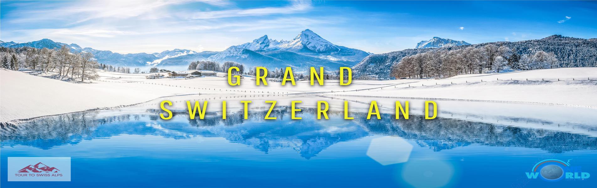 แกรนด์สวิตเซอร์แลนด์