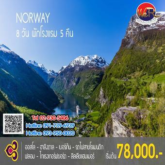 NORWAY 8 DAYS 5 NIGHTS