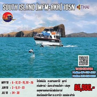 ทัวร์นิวซีแลนด์ เกาะใต้ SOUTH ISLAND  MFM+AKA  7วัน 5คืน