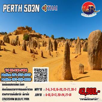 ทัวร์ออสเตรเลีย PERTH 5วัน 3คืน สายการบินไทย (Aussie_04_Perth)