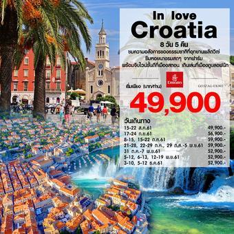 In love Croatia  8 วัน 5 คืน โดยสายการบินเอมิเรตส์ (EK)
