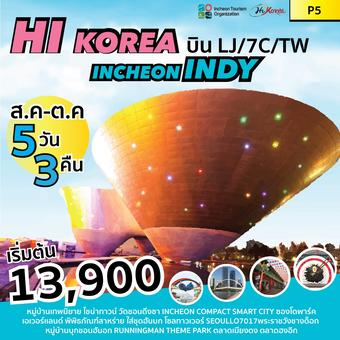 HI KOREA INCHEON INDY