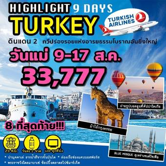 HIGHLIGHT 9 DAYS TURKEY