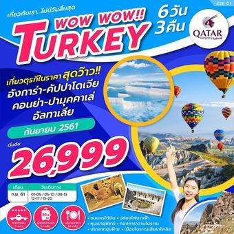 wow wow!!! TURKEY