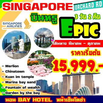 SUPERB SINGAPORE EPIC