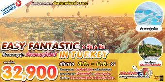 EASY FANTASTIC IN TURKEY 9วัน 6คืน