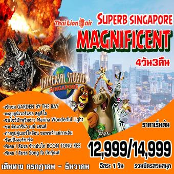 SUPERB SINGAPORE MAGNIFICENT 4D3N