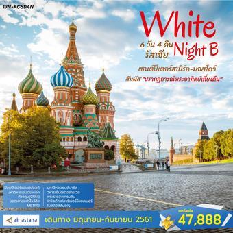 White Night B 6D4N