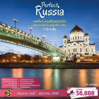 Perfect Russia 7D5N