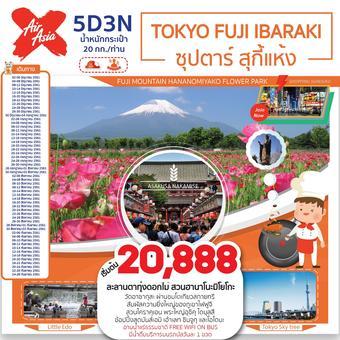 TOKYO FUJI IBARAKI 5D3N