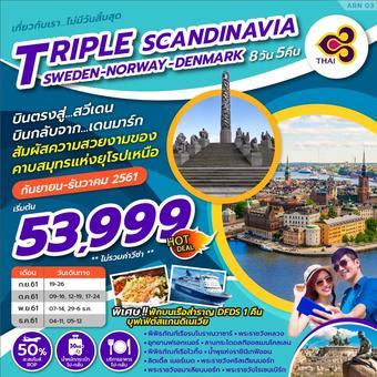 TRIPLE SCANDINAVIA 8D5N