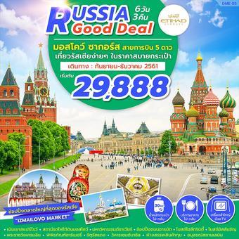 Russia Good Deal 6D3N