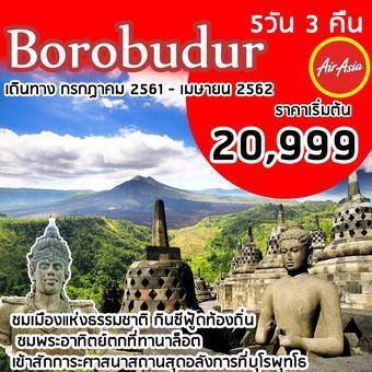 Borobudur 5D3N