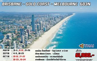 BRISBANE GOLD COAST MELBOURNE 6D3N
