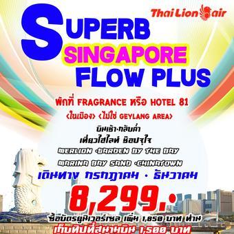SINGAPORE PLUS - Hotel 81 3D