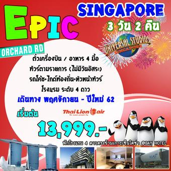 _SINGAPORE EPIC by 3D