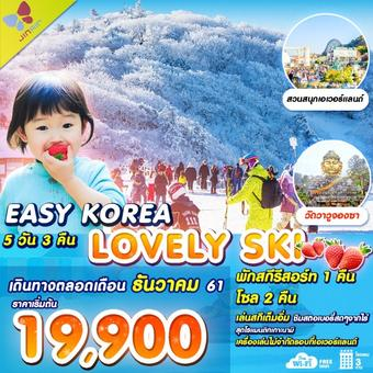 EASY KOREA LOVELY SKI 5D 3N