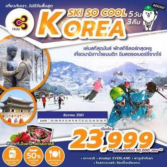 KOREA SKI SO COOL 5D 3N