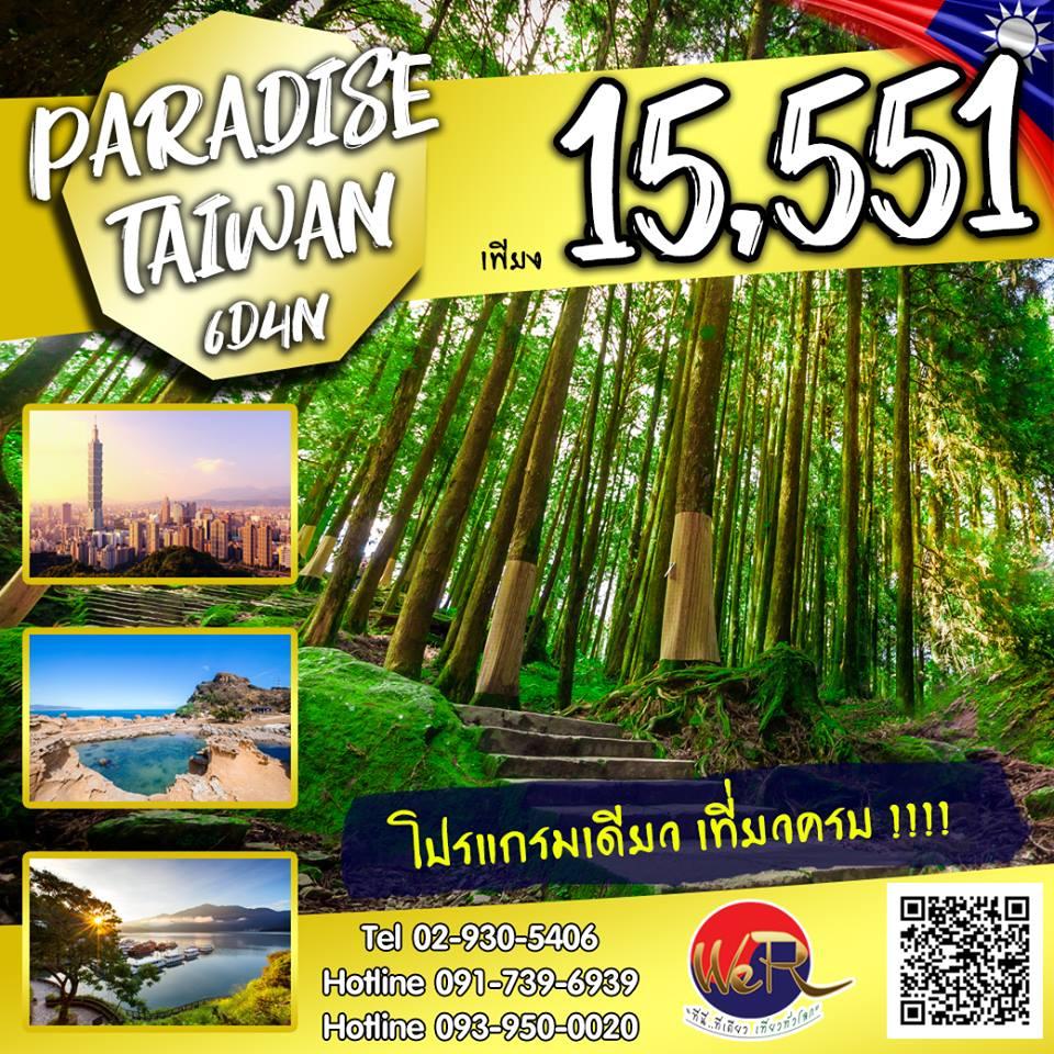 Paradise Taiwan 6D4N