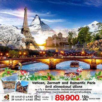 Vatican, Zermatt and Romantic Paris อิตาลี สวิตเซอร์แลนด์ ฝรั่งเศส  10 วัน 7 คืน