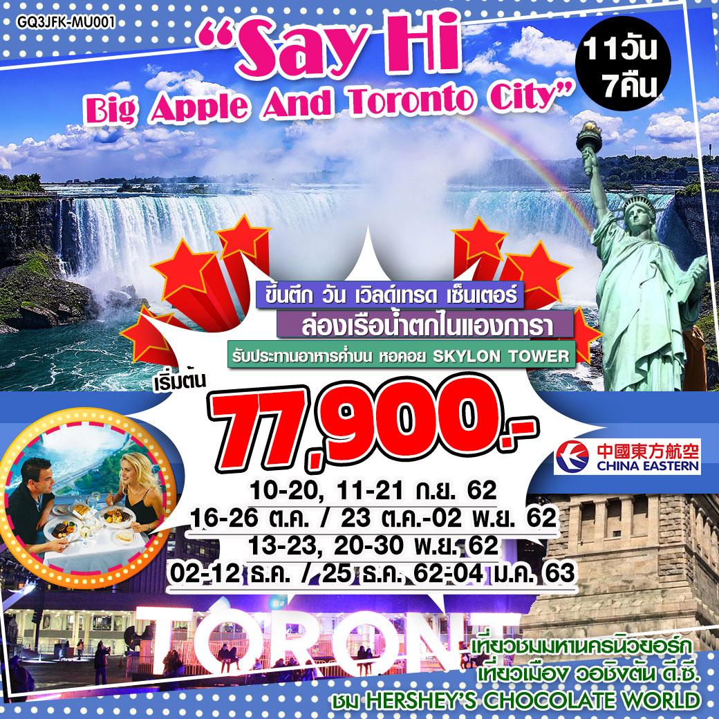 Say Hi Big Apple And Toronto City 11 DAYS 7 NIGHTS