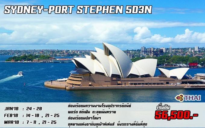 SYDNEY-PORT STEPHEN 5D3N