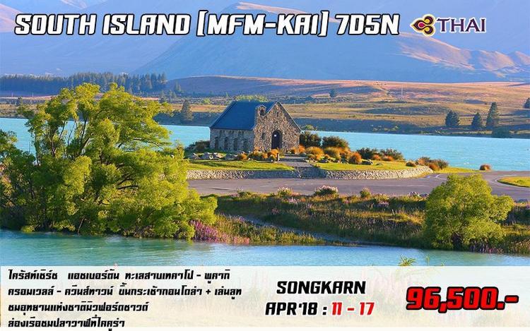 SOUTH ISLAND MFM+KAI 7 DAYS 5 NIGHTS (SONGKRAN)