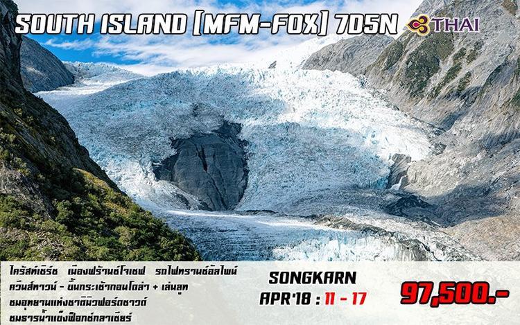 SOUTH ISLAND MFM+FOX 7 DAYS 5 NIGHTS (SONGKRAN)