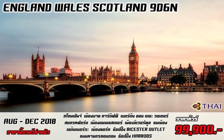 ENGLAND WALES SCOTLAND 9D6N