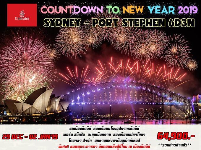 SYDNEY - PORT STEPHEN (NEW YEAR 2019)
