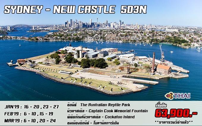 SYDNEY – NEW CASTLE
