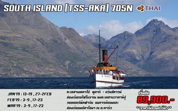 SOUTH ISLAND  [TSS+AKA]