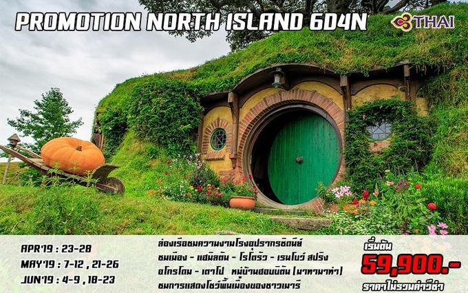 PROMOTION NORTH ISLAND