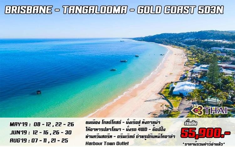 BRISBANE-TANGALOOMA-GOLDCOAST 5D3N