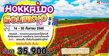 HOKKAIDO-SOUNKYO 5D3N (TG)