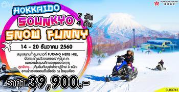HOKKAIDO-SOUNKYO SNOW FUNNY 7D4N (HX)