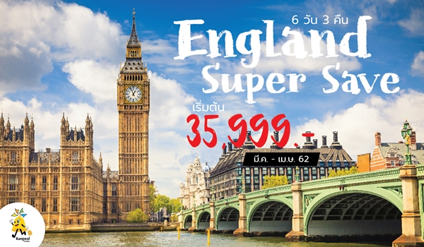 CZLHR02 ENGLAND SUPER SAVE 6D3N