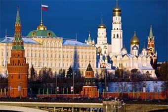 ทัวร์รัสเซีย RUSSIA Good Deal