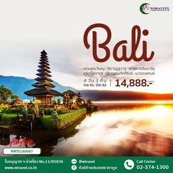 ทัวร์อินโดนิเซีย PARADISE IN BALI