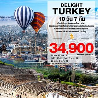 DELIGHT TURKEY