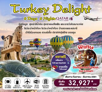 TURKEY DELIGHT