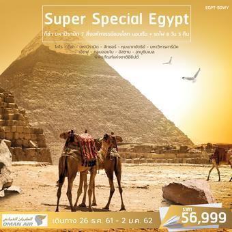 Super Special Egypt