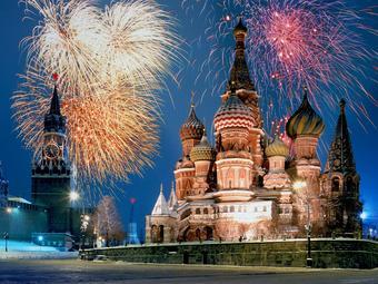 Russia Super Moscow มอสโคว์- ซากอร์ส