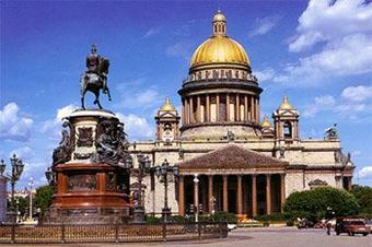 Visit Russia มอสโคว์ - เซนต์ปีเตอร์สเบิร์ก
