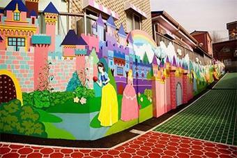 The Korea Free Brunei
