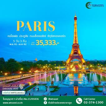 MONO PARIS FRANCE