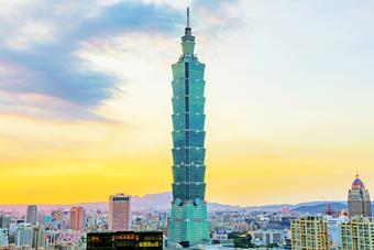TAIWAN TIGER WINTER