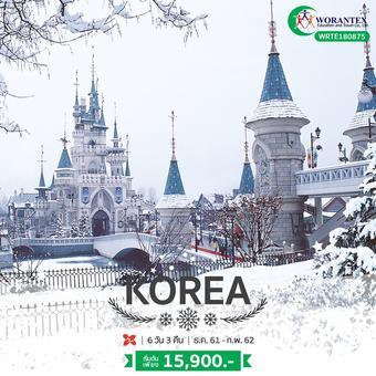 EASY KOREA WINTER SEOUE GOOD