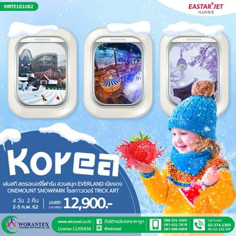Korea Snow Festa